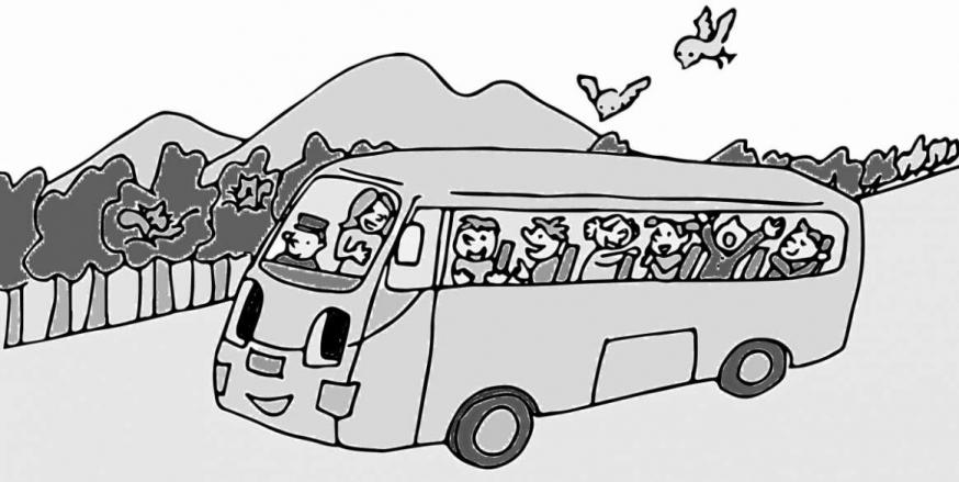 ツアーバス21
